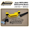 2012-2018 Jeep SRT8 WK2 Rear Differential Support Brace by Bwoody